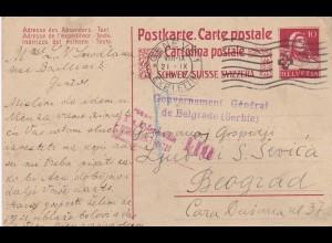 1917 Ganzsache Schweiz an Gouvernement Belgrade (Serbien)