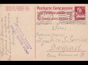 Ganzsache Schweiz 1917: an Gouvernement Belgrade (Serbien)