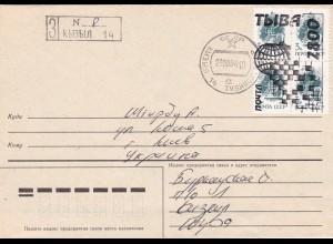 Schach: Russland 23.09.1994