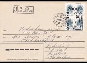 Schach: Russland 19.04.1994 als Einschreiben