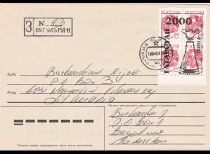 Schach: Russland 1994 nach Litauen