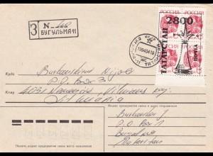 Schach: Russland 19.04.1994 nach Litauen