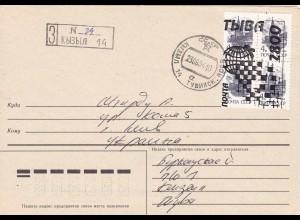 Schach: Russland 1994 Einschreiben mit Schachbrett