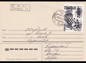 Schach: Russland 23.09.1994 mit Schachbrett