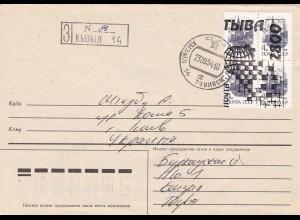 Schach: Russland 1994 Einschreibebrief