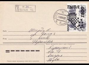 Schach: Russland 23.09.1994 als Einschreibebrief