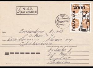 Schach: Russland 1994 Einschreibebrief nach Litauen