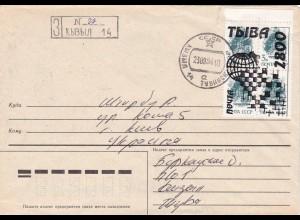 Schach: Einschreibebrief Russland 1994