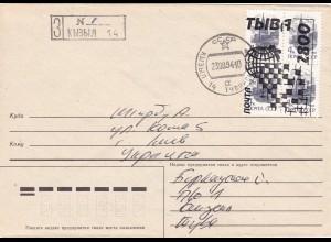 Schach: als Einschreiben Russland 1994