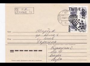 Schach: 23.09.94 Russland
