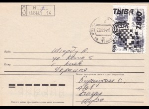 Schach: 23.09.94 Russland Einschreiben