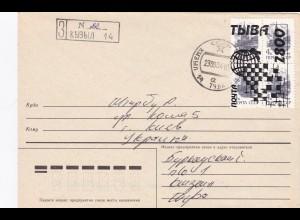 Schach: 23.09.94 Russland als Einschreiben