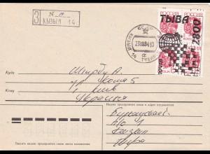 23.09.94 Russland Einschreiben, Schach