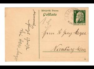 Ganzsache Postkarte Bahnpost M. Erlbach nach Nienburg-Weser 1912