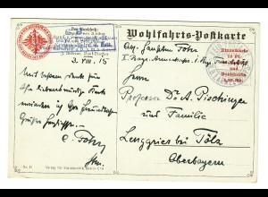 Wohlfahrtskarte Deutscher Panzerkreuzer im Gefecht, Feld post nach Lenggries