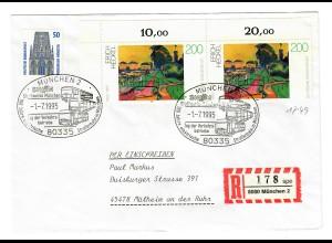 Einschreiben aus München, Verkehrsbetriebe, 1995 nach Mühlheimi/Ruhr