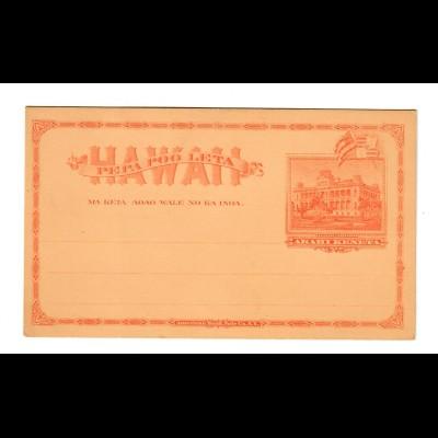 Hawai: Post card unused