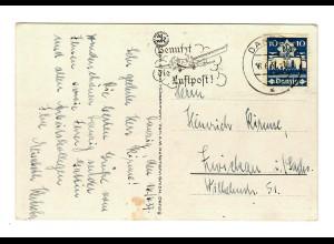 Danzig: Ansichtskarte 1937 nach Zwickau, MiNr. 267