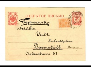 Post card 1910 Tsaritsin-Novorossiysk, 121 Beleya Glina to Darmstadt/Germany