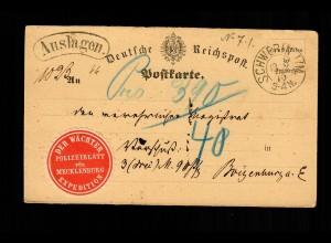 Postkarte Schwerin 1875, nachverwendeter Stempel