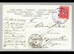 Türkei: post card Baalbek to Bayreuth/Germany