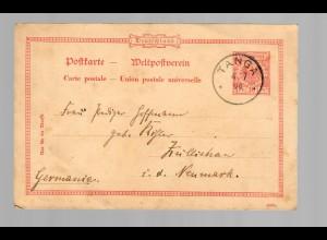 DOA: Postkarte 1894 von Tanga nach Deutschland, Züllichau i.d. Neumark