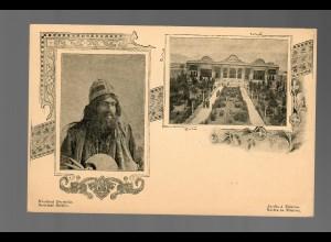 post card Derwiche and Jardin, Persien