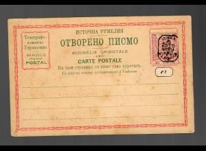 Ost Rumelien: Postkarte