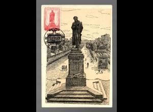 Mockba 1946/47, post card Puschin Denkmal