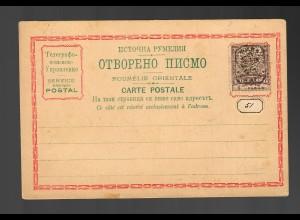 Post card Roumélie Orientale