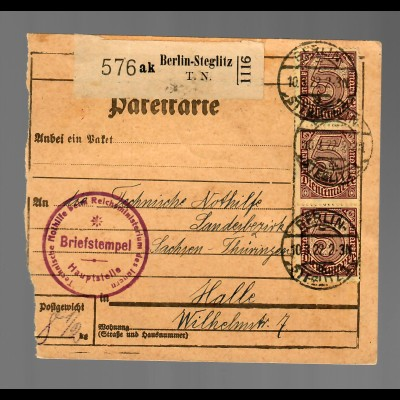 Paketkarte Berlin, Technische Nothilfe, Innenministerium 1922 nach Halle