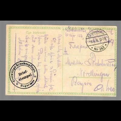 Ansichtskarte Feldpost Freiwillige Krankenpflege Bugarmee nach Nördlingen