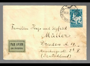air mail Sofia to Dresden 1939, OKW censorship
