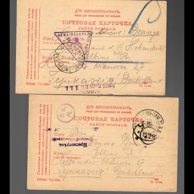 2x Kgf-Post Russland 1916, Ural, Totckoje