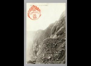 3x post card Japan, 1928,