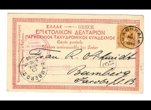 Post card Athen 1898 to Bamberg/Germany, german publisher