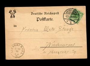 Ganzsache Institut für Balkanforschung Sarajevo 1917 nach Halle