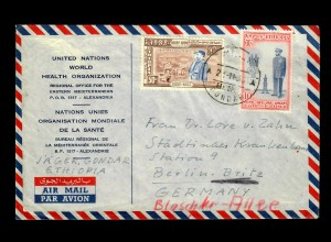air mail 1955 Alexandria to Berlin, UN Health Organization Ethiopia, Gondar