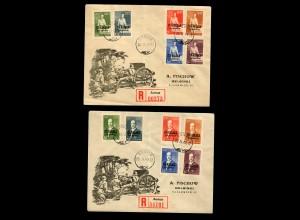 registered letter Aunus to Helsinki 1942, MiNr. 18-27