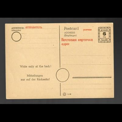 SBZ: Postkarte P897 II