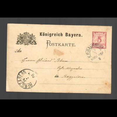 Ganzsache Bahnpost Kaiserslautern 1886 nach Bergzabern