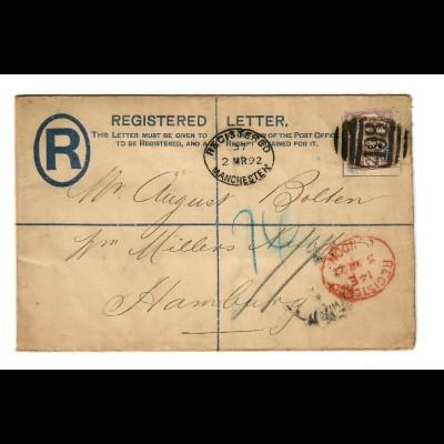 Registered letter Manchester 1892 to Hamburg via London, stamp PERFIN