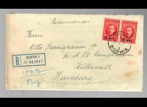 Registered Sofia to Hamburg 1926