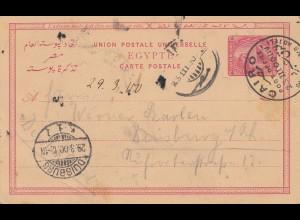 Ägypten/Egypte: 1900 Ganzsache aus Cairo nach Duisburg