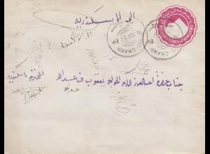 Ägypten/Egypte: 1893: Ganzsache nach Alexandria