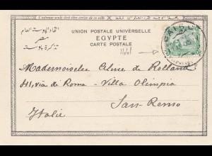 Ägypten/Egypte: 1905: Cairo Ansichtskarte nach Italien