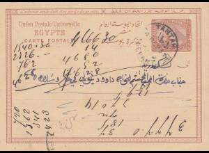Ägypten/Egypte: 1883 Ganzache von Tantam nach Alexandria