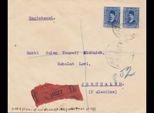 Ägypten/Egypte: 1929: Einschreiben nach Jerusalem