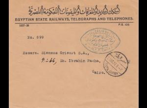 Ägypten/Egypte: 1937: Egyptian State Railways, T&T nach Cairo zu Siemens