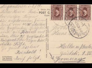 Ägypten/Egypte: 1935: Ansichtskarte Alexandria nach Halle